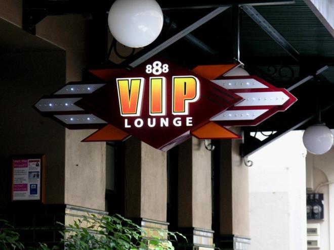 products Thumbnailsx750wide Pubs VIP P3212791